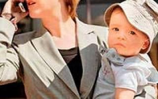 Замещаю сотрудника на время декретного отпуска и беременна