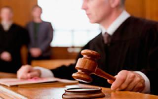 Как подать в суд за моральный вред (ущерб)