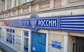 Образец жалобы на оператора почтовой связи