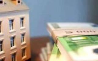 До какого времени нужно заполнить декларацию по продажеи покупки квартиры