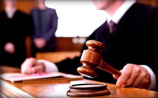 Исковое заявление о вступлении в наследство в суд: образец