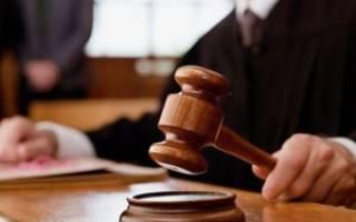 Узнать судью по номеру дела