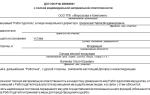 Образец договора о полной индивидуальной материальной ответственности 2020