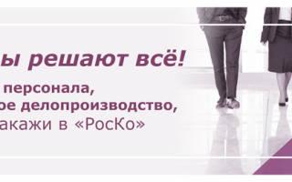 Правила квотирования иностранцев в россии