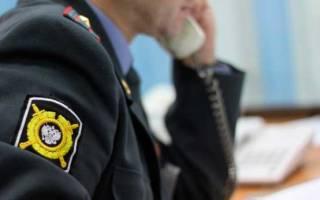Образец заявления в полицию о краже и сроки