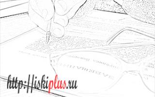 Удостоверение завещания образец и содержание