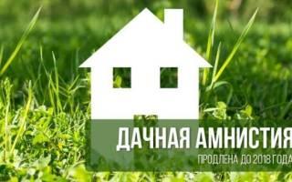 Регистрация домов садовых если не зарегистрировать