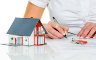Нужна ли регистрация договора найма жилого помещения