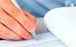 Договор для ип оказание строительных услуг