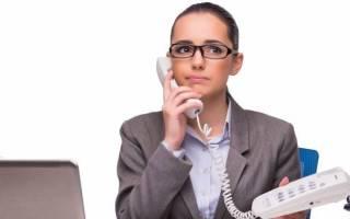 Как прекратить звонки коллекторов на работу