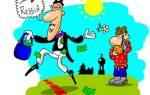 Как взыскивать налог 🙎 с иностранного гражданина в судебном порядке