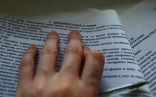 Договор купли продажи на пиломатериал — Юридическое бюро