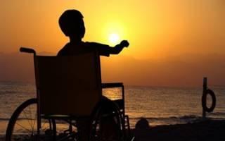 Детям инвалидам дают бесплатно земельный участок