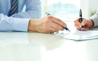 Как правильно заключить договор аренды нежилого помещения