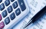 Особенности расчта и установления платы за сервитут на земельный участок
