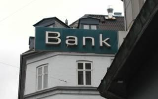 Узнайте как банки принимают решение о выдаче кредита
