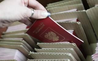 Какой минимальный срок для оформления загранпаспорта срочно?