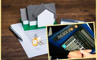 Какой налог платит собственник при продаже квартиры