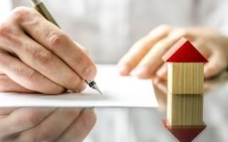 Список документации для оформления ипотеки
