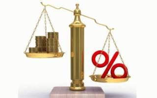 Какой закон о снижение процентов по ипотеке