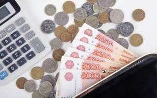Как рассчитываются алименты если должник не работает