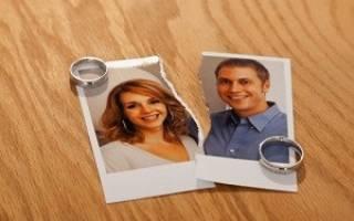 Причины развода в заявлении утрата важения