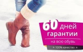 Правила сдачи обуви по гарантии закон