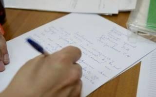 Показания свидетелей в гражданском процессе письменном виде образец