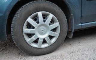 Договор на поставку шин и дисков