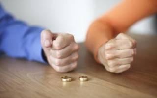 Расторжение брака без согласия мужа
