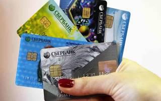 Почему не перечисляют зарплату сбербанк