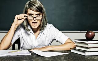 Жалоба на учителя в департамент образования в 2020 году: образец