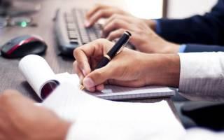 Как написать претензию — образец претензионного письма