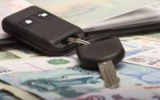 Как продать машину с организации физ лицу
