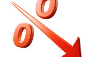 Как уменьшить процент по кредиту альфа банк