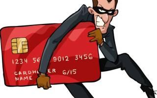 Как доказать умысел при мошенничестве