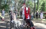 Санатории для инвалидов 3 группы