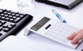 Как разобраться в плане счетов бухгалтерского учета