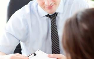 Как написать протокол разногласий к договору образец?
