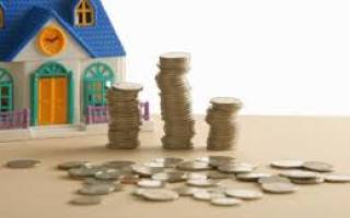 Договор залога арендных прав по договору аренды земельного участка