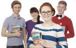 Правительственная стипендия для студентов