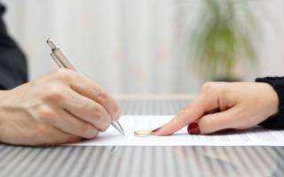 Документы на развод в суд при наличии несовершеннолетних детей