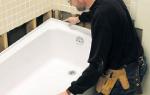 Когда можно обменять   ванну