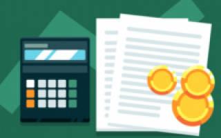 Налог на добавленную стоимость по авансам