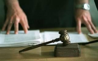 Как заполнять исковое заявление в суд о взыскании