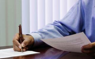 Порядок подачи жалобы в суд — Московская окружная коллегия адвокатов