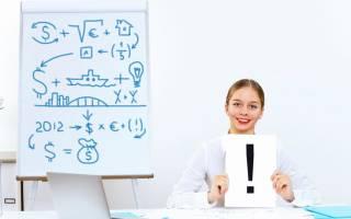 Коэффициент износа основных средств — формула, пример расчета