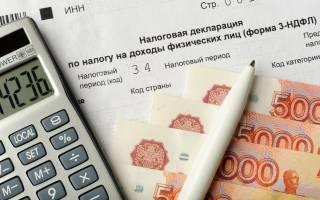 Где заполнить декларацию на налоговый вычет при покупке квартиры