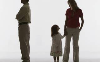 Назначение алиментов при разводе
