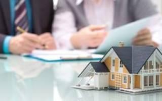 Как переоформить ипотеку на жену при разводе